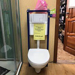 Ванна вдоме: Комплект инсталляция+ подвесной унитаз от9500 руб