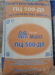 КомплектСтрой: Цемент M500, 40кг— 259руб.