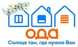 Компания Ода: Гаражная дверь всего за5000 руб*