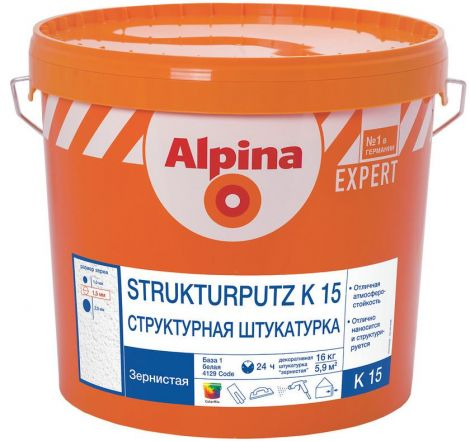 Alpina structure puts чебоксары