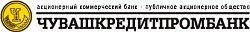 Чувашкредитпромбанк: Открытие банковского счета бесплатно