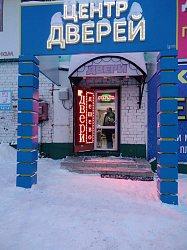 Центр дверей запустил интернет магазин