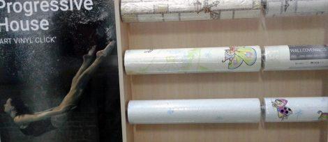 Линолеум ламинат напольные покрытия доминал склад 23