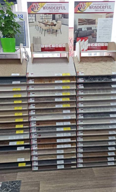кварцвиниловые плитки напольные покрытия