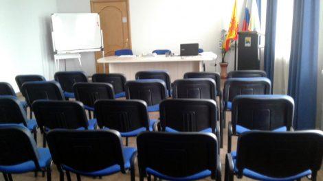 конференц-зал, аренда, презентация