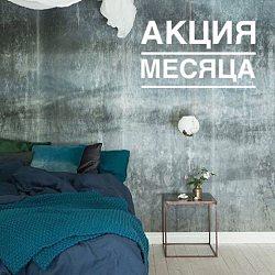 15 кв.м. нанесения декоративного покрытия вподарок