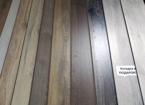 линолеум ламинат кварцвиниловая плитка напольные покрытия