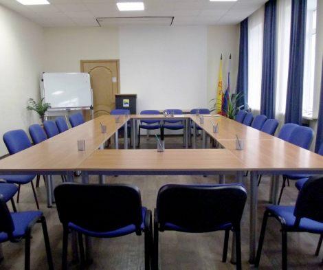 аренда конференц-зал презентация деловые встречи