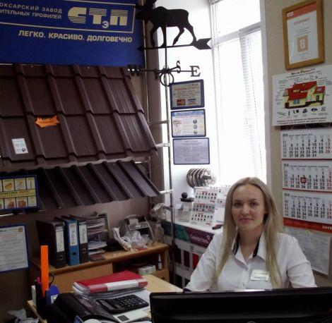 Чувашгосснаб СТэП менеджер Наталья Воронкова