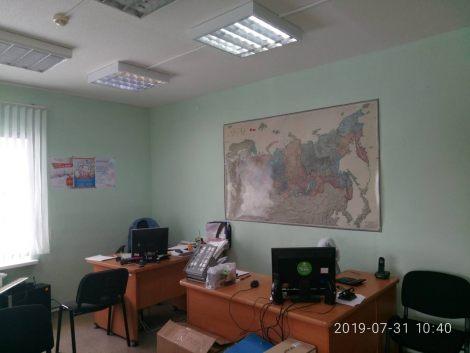 аренда офиса чебоксары