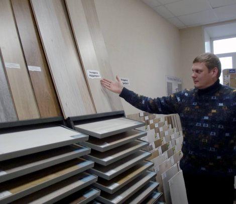 акции скидки линолеум ламинат напольные покрытия