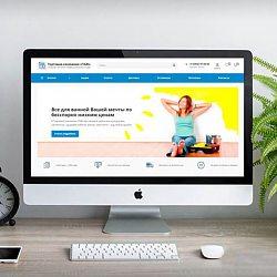 ТК «ТАВ» запустила интернет-магазин!