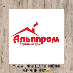 ТДАльппром: При покупке ламината подложка вподарок